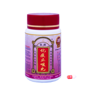 Hua Tan Cough Capsule
